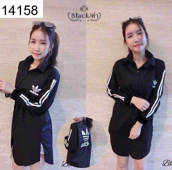 Jual Dress Dress Sporty Black - 14158
