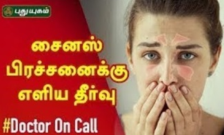 Doctor On Call 25-05-2020 Puthuyugam Tv