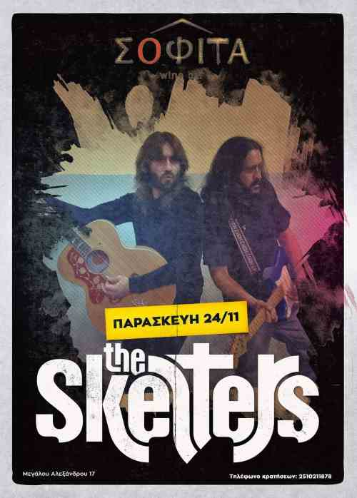 THE SKELTERS: Παρασκευή 24 Νοεμβρίου unplugged @ Σοφίτα (Καβάλα)