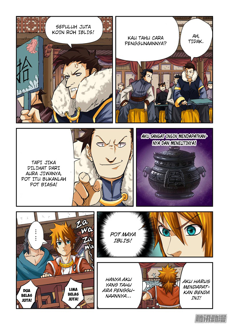 Tales of Demons and Gods Chapter 94.5