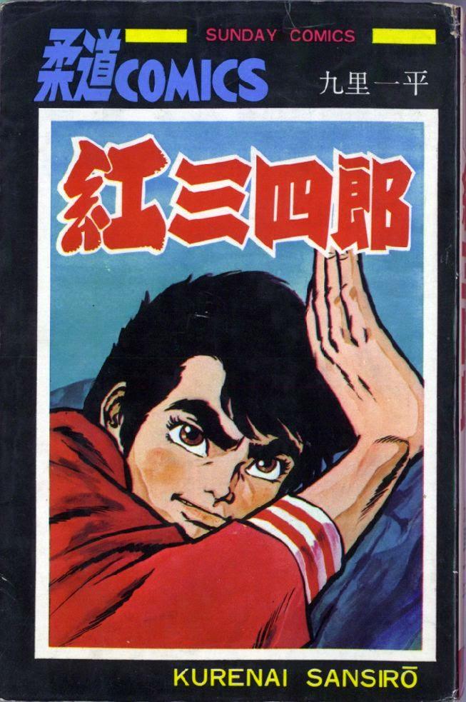 judo boy kurenai sanshiro o judoca