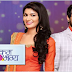 Kumkum Bhagya 28th September 2018 Written Episode Update: Neha And Tarun Manage To Escape, King Shows Trust On Pragya