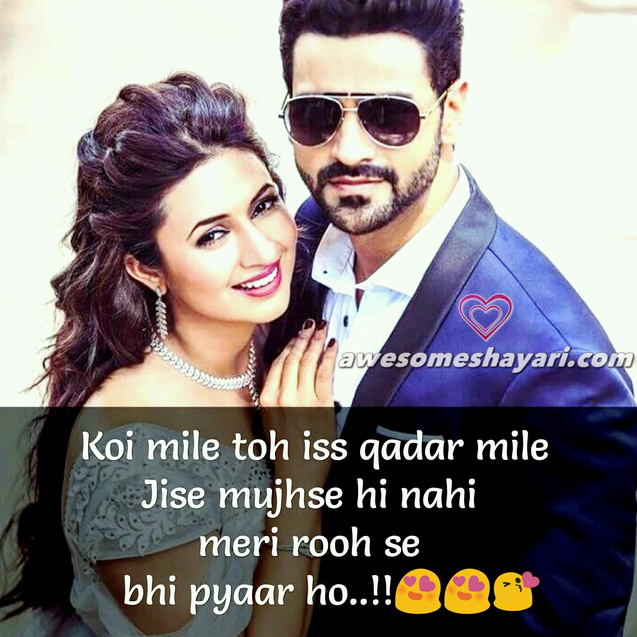 Couple Love Shayari Photos Hd