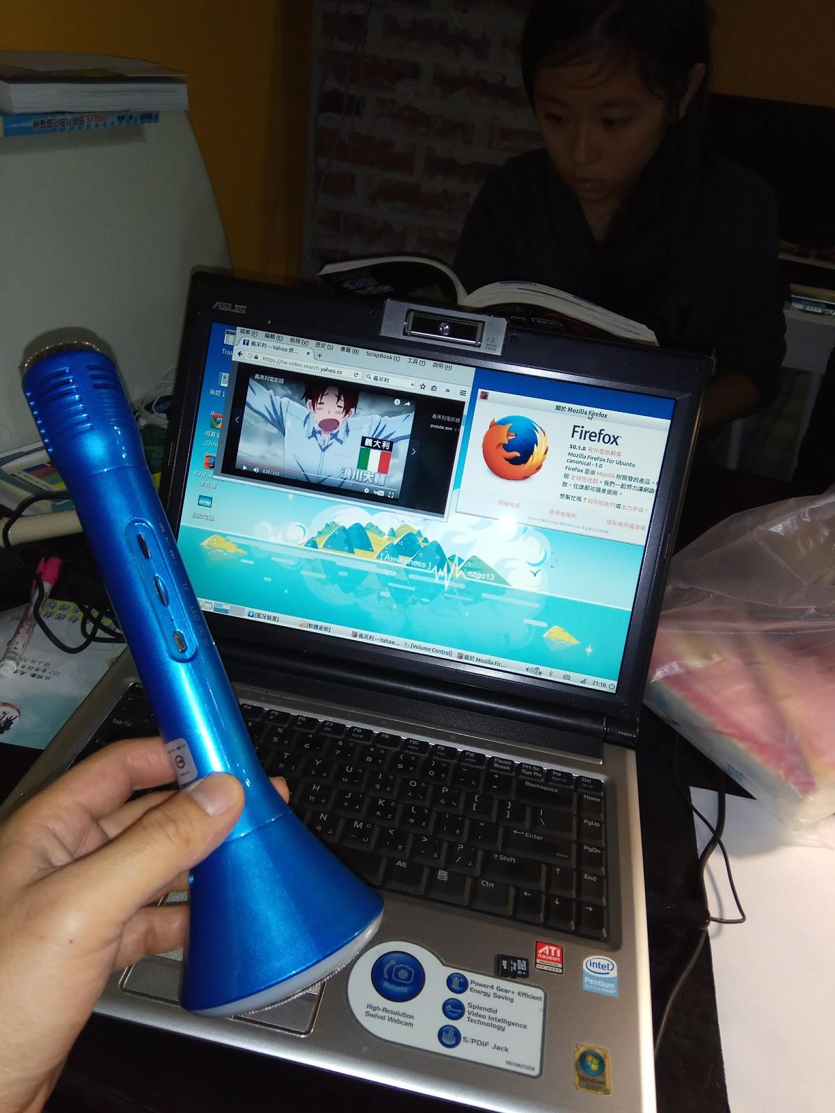 第1006回-自由的風-43- ezgo13 和藍牙喇叭