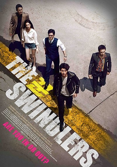 Sinopsis The Swindlers / Kkun / 꾼 (2017) - Film Korea Selatan