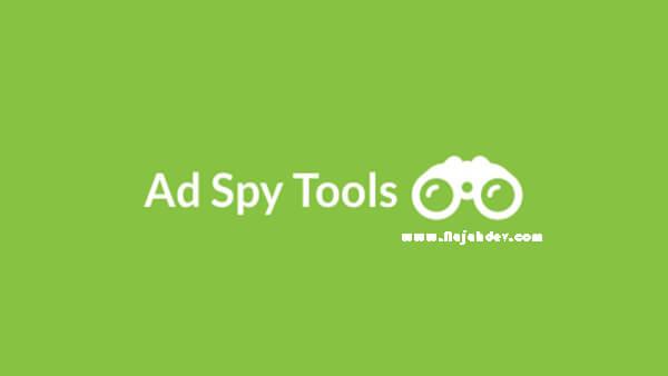 أدوات التجسس على الحملات الإعلانية