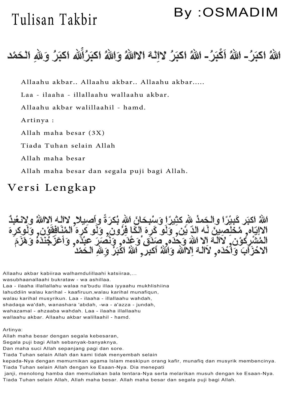 Takbir Idul Fitri Lengkap : takbir, fitri, lengkap, Takbir, Tulisan, Rumah