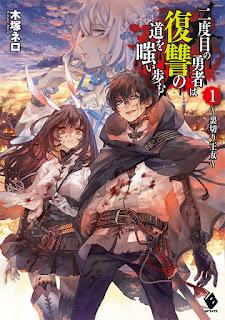 Download Novel Nidome no Yuusha