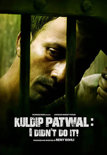 Kuldip Patwal: I Didn't Do It! 2017 Full Movie Pre-DVDRip – 700MB