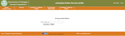 Search Telangana Driving License