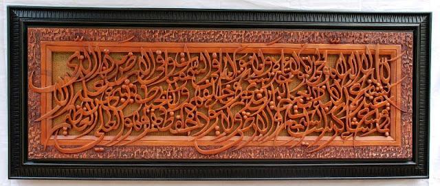 the islamic decor