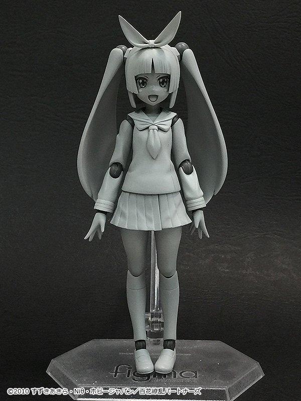 Nipako de Ultimate Nipako-chan (tomytec)