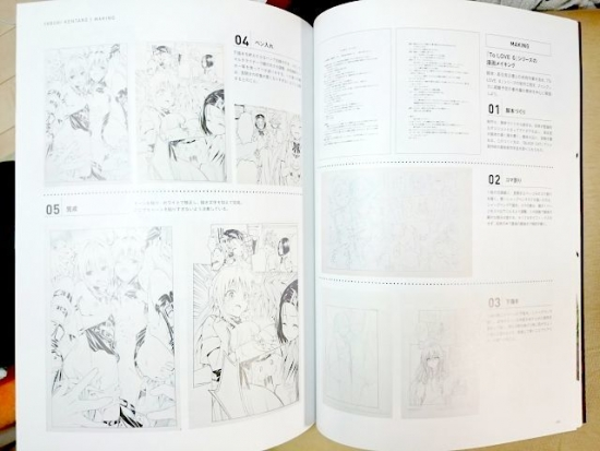 Yabuki cedeu uma entrevista à revista IIIust-Note