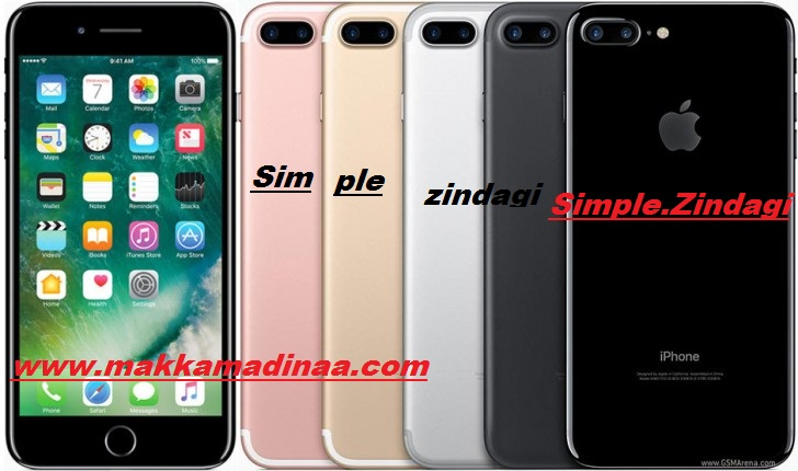iPhone-7-plus Apple New Products Lunche 2018 Iphone-7-plus Ios Apple