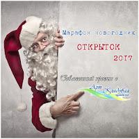 http://art-kladovaya.blogspot.ru/2017/11/blog-post_28.html