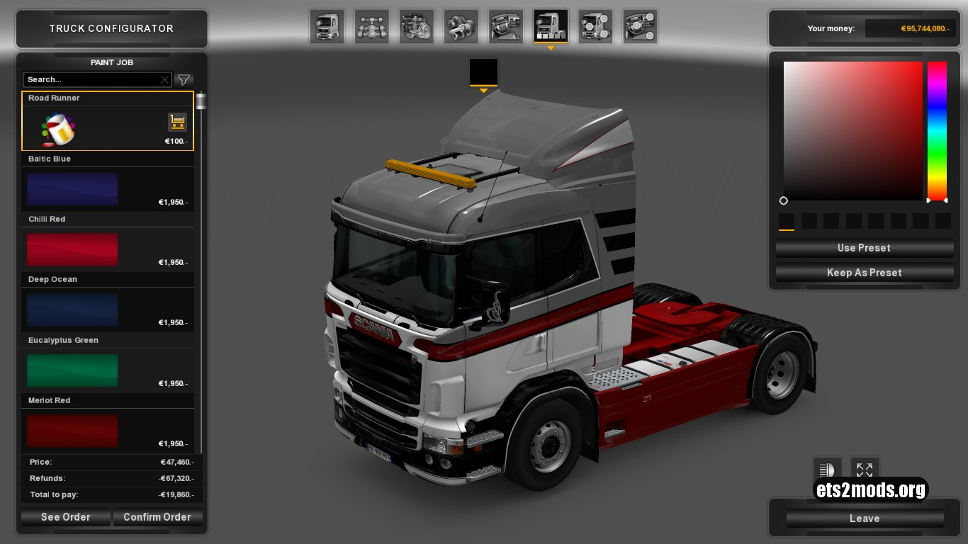 Scania RJL Road Runner