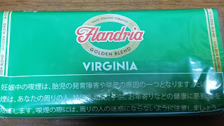フランドリア・バージニア