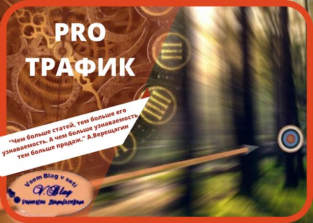 www.platincoinsvet.ru