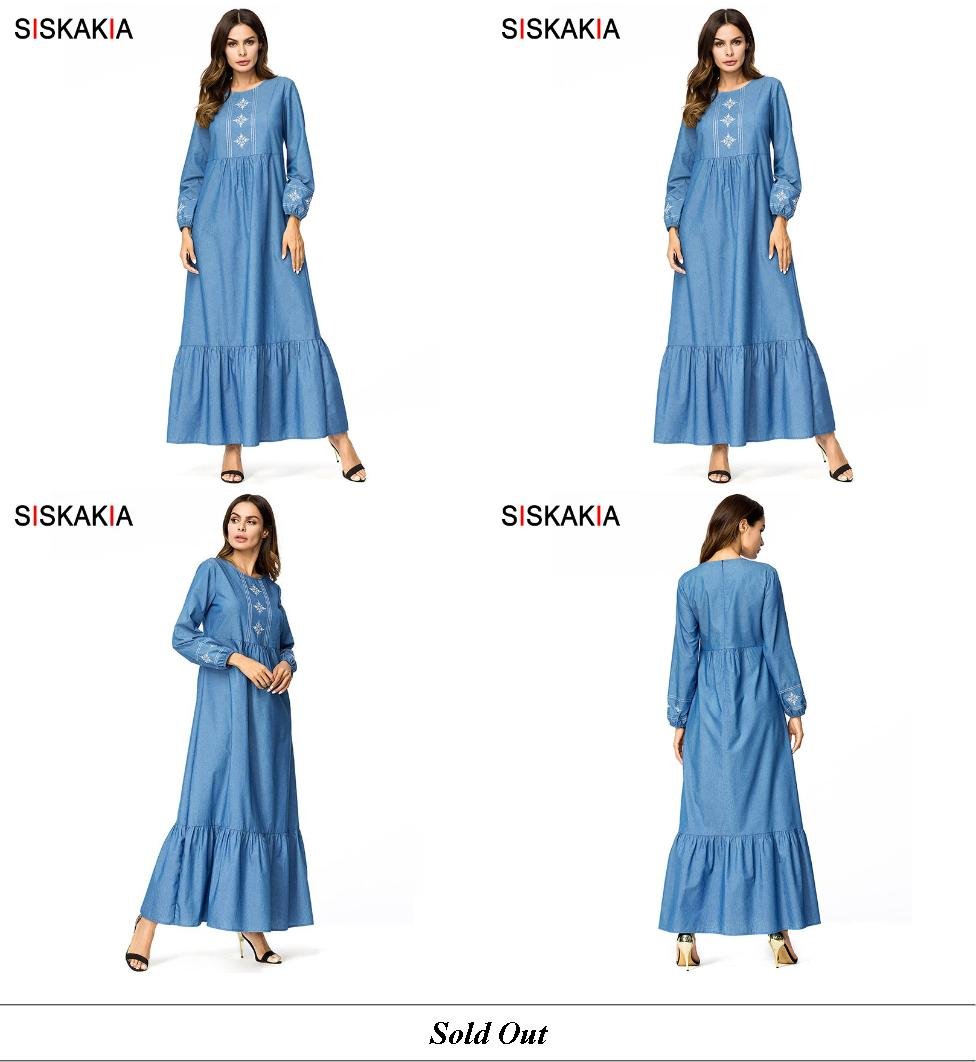 Formal Dresses - For Sale Uk - Shift Dress - Cheap Womens Clothes