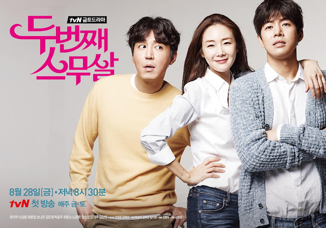 Download Drama Korea Second Time Twenty Years Old Batch Subtitle Indonesia