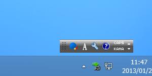 Windows 8 文字入力の切り替えと言語バーの設定 -5