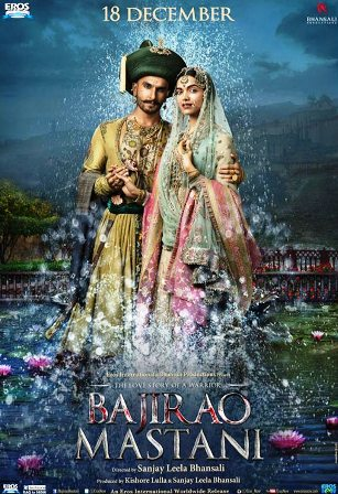 Bajirao Mastani (2015) - All Movie Song Lyrics