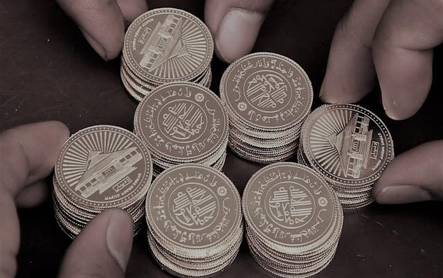 Uang dalam Sejarah Islam