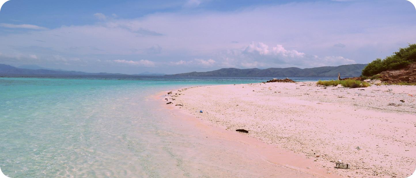 Bikin Keren Indonesia Archives Blog Tcash Vaganza 17 Samsung Adaptor Fast Charging Kualitas Original Putih Pulau Mauwang Komodo Labuan Bajo