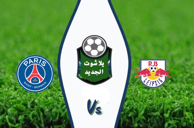 نتيجة مباراة باريس سان جيرمان ولايبزيغ  اليوم الثلاثاء 18 أغسطس 2020 دوري أبطال أوروبا