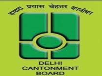 CB Delhi Recruitment 2016
