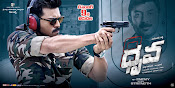 Dhruva movie first look wallpapers-thumbnail-4