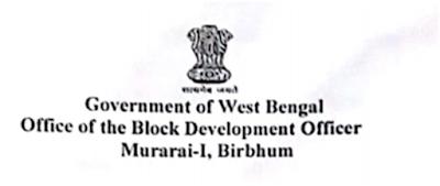Govt. Of West Bengal Gram Rozgar Sevak Job Vacancy Birbhum