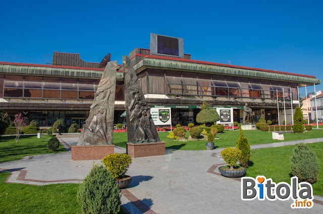 House of Culture - Bitola