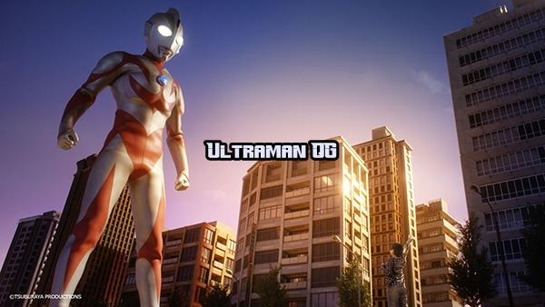 Ultraman Neos enfrenta Baltan Seijin em novo clipe da banda Mayday