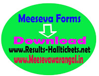 OBC Application Form Free Download