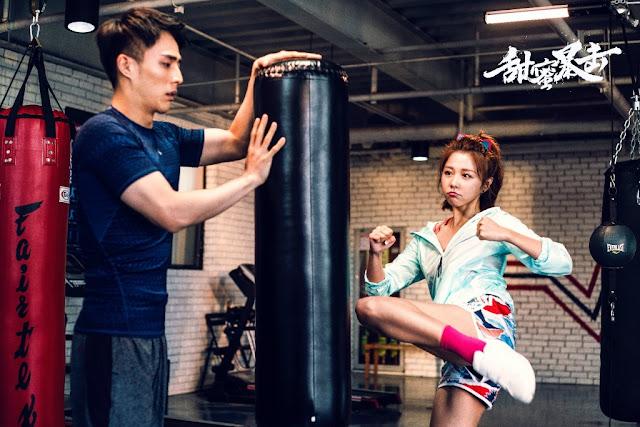 Sweet Combat Chinese TV Series