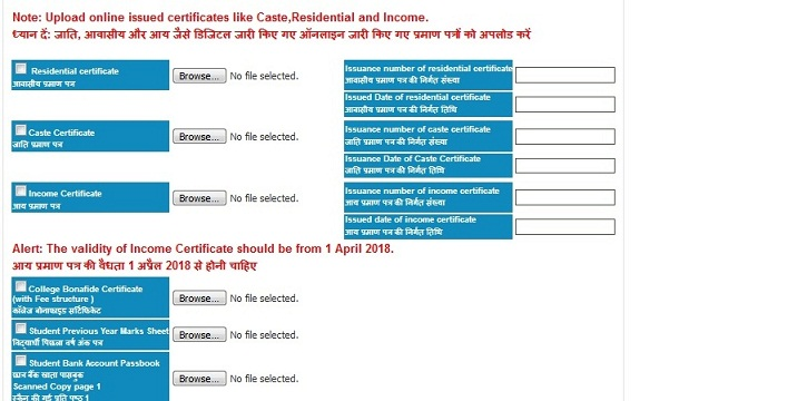 How To Fill Income Certificate Form
