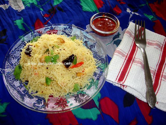 images of Brown Rice Vermicelli Upuma /Brown Rice Vermicelli Upma / Semiya Upma - South Indian Breakfast Recipe