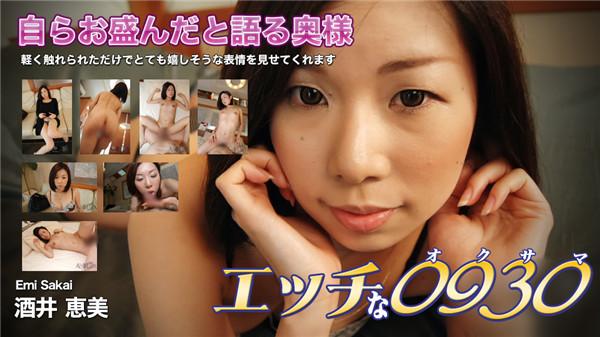 UNCENSORED H0930 ki181007 エッチな0930 酒井 恵美 26歳, AV uncensored