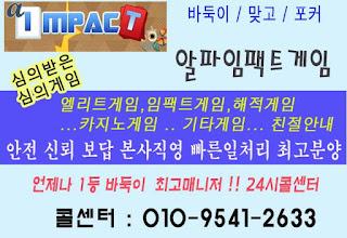 impact1%25E3%2585%2587.jpg