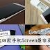 这四款手机Screen最容易碎!别一不小心把手机弄跌了~