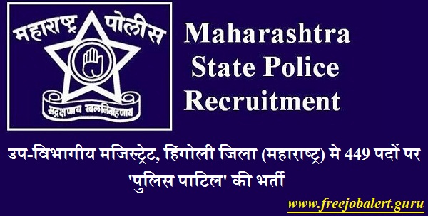 Hingoli Police (Maharashtra) Answer Key Download