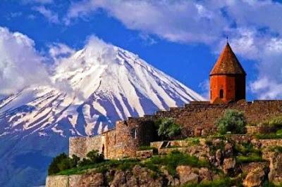 Gunung Arаrаt