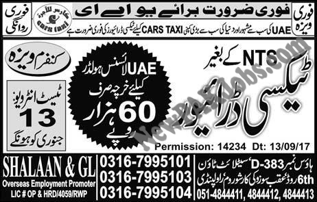 Overseas Jobs in UAE for Taxi Drivers 09 Jan 2018