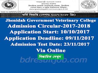 Jhenidah Government Veterinary College DVM (Doctor of Veterinary Medicine) Admission Circular 2017-2018