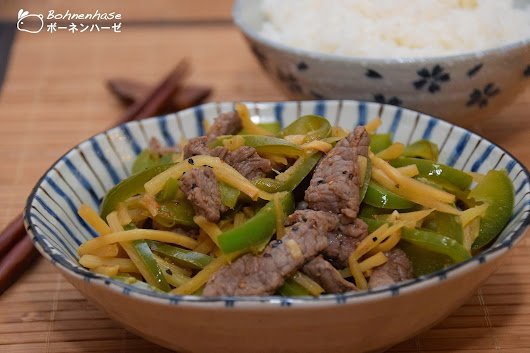 Bohnenhase Bento: Chinjao Rōsu / Stir-Fry with green Pepper and Beef / 青椒肉絲