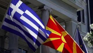 Οι ευθύνες της Αριστεράς στη δημιουργία του Σκοπιανού
