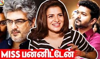 DD Interview | Coffee with DD, Vijay TV | Vijay, Ajith, Kamal Haasan