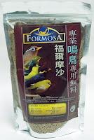Formosavian Softbill Pellets