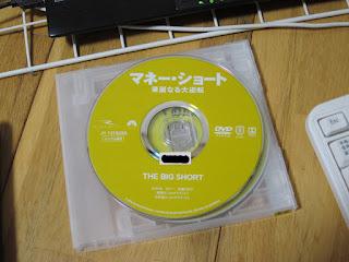 マネー・ショート華麗なる大逆転リーマンショックの映画DVD